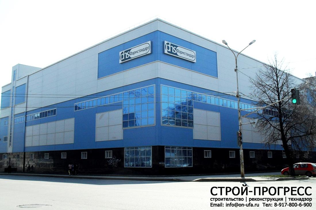 Витаминный завод уфа официальный сайт вакансии отдел кадров
